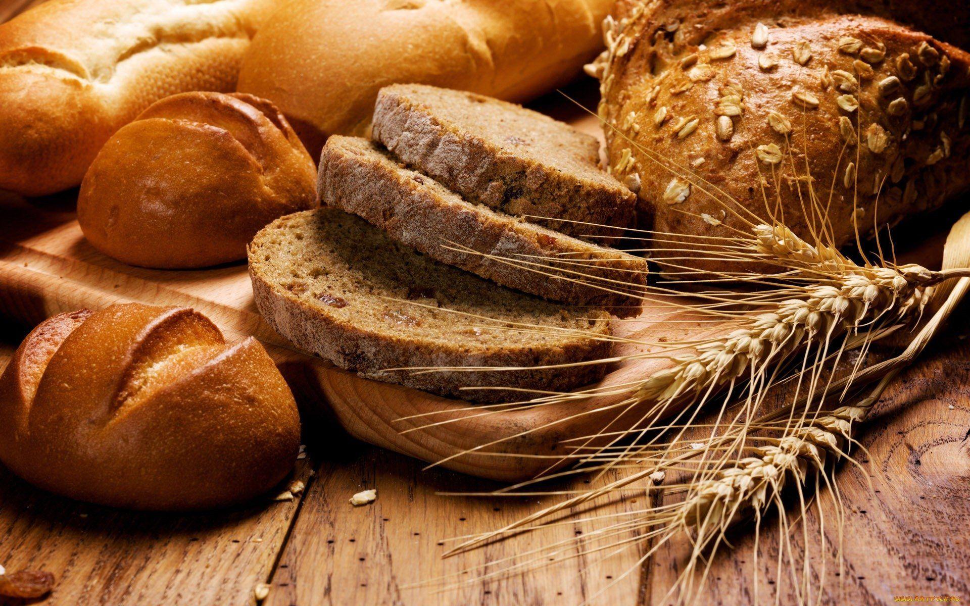 Make Basic Bread (FSS-FBP-2019-1.1)